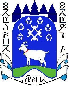 Bamena projet armoiries avec devise ecriture bamoun