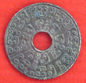 Chine disque pi en ceramique