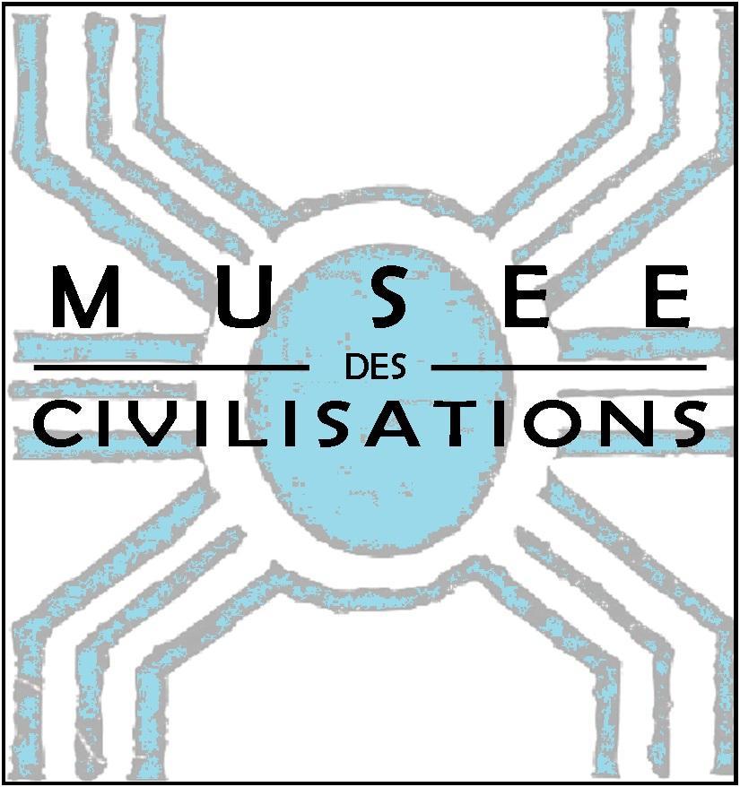Dschang logo araignee musee civilisations