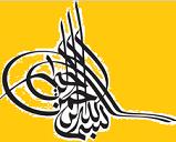 Logo ottoman