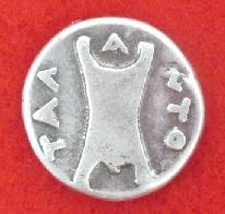 Talent de mycenes represente sur monnaie